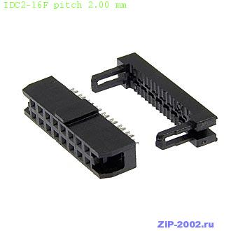 IDC2-16F pitch 2.00 mm