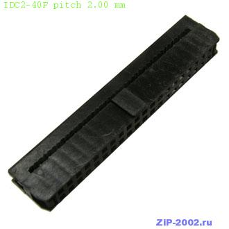 IDC2-40F pitch 2.00 mm