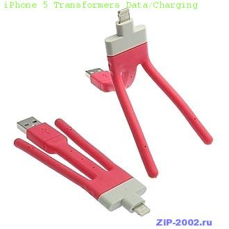 iPhone 5 Transformers Data/Charging