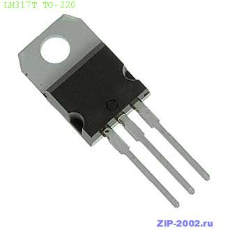 LM317T TO-220