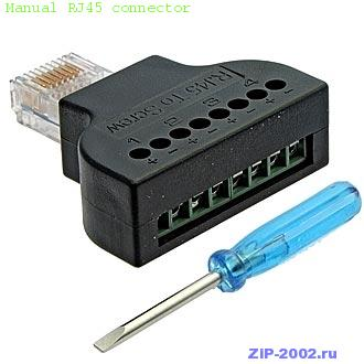 Manual RJ45 connector