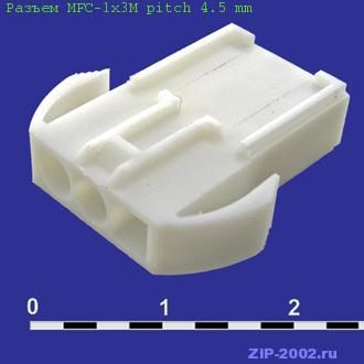 Разъем MFC-1x3M pitch 4.5 mm