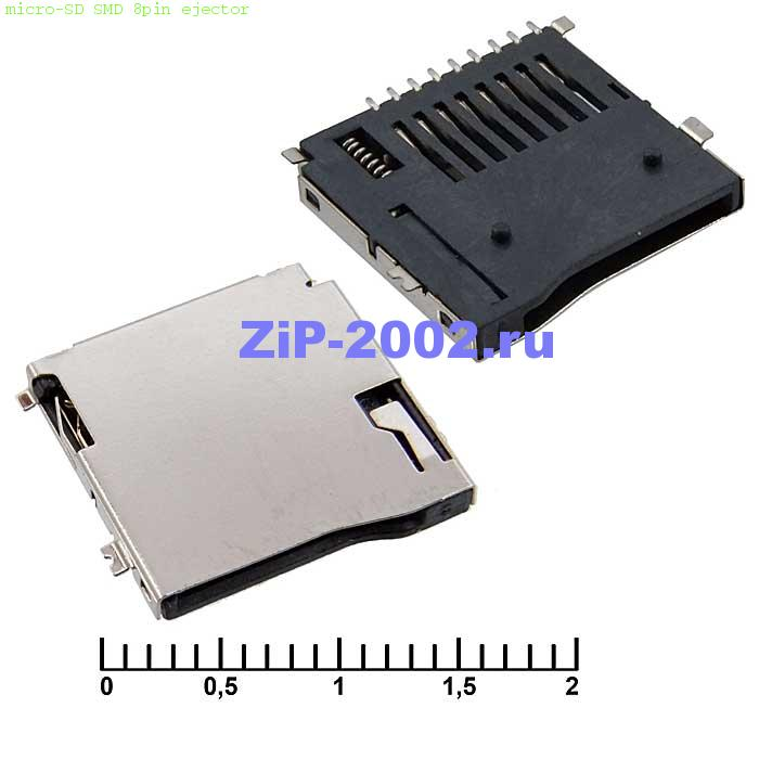 micro-SD SMD 8pin ejector