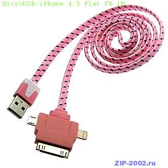 MicroUSB/iPhone 4/5 Flat FB 1M