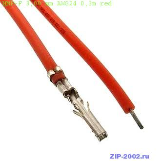 MMF-F 3,00 mm AWG24 0,3m red