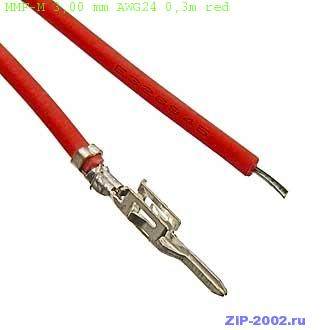 MMF-M 3,00 mm AWG24 0,3m red