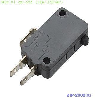 MSW-01 on-off (16A/250VAC)