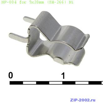 NF-004 for 5�20mm (ZH-266) Ni