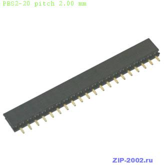 PBS2-20 pitch 2.00 mm