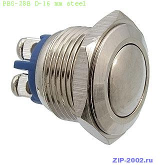 PBS-28B D-16 mm steel
