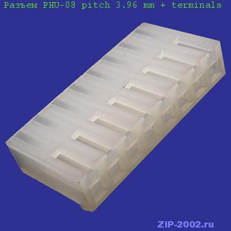 Разъем PHU-08 pitch 3.96 mm + terminals