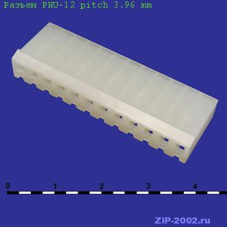 Разъем PHU-12 pitch 3.96 mm
