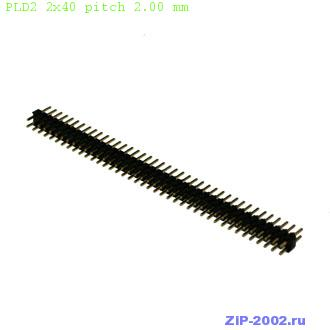 PLD2 2x40 pitch 2.00 mm