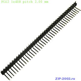 PLS2 1x40R pitch 2.00 mm