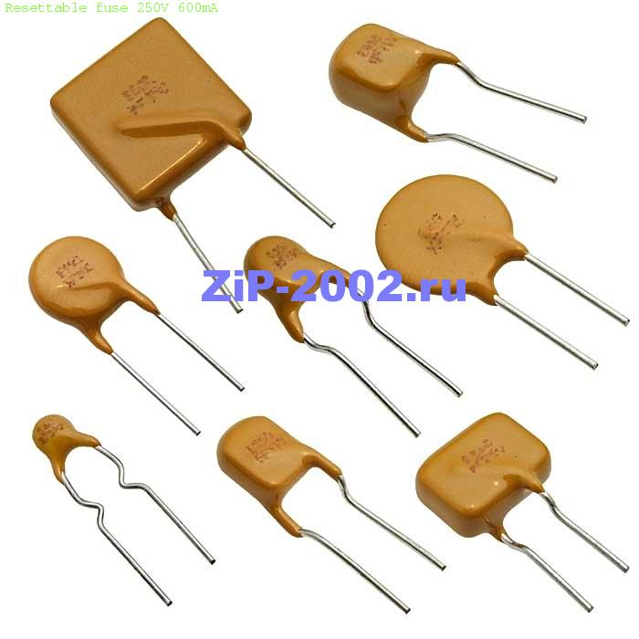 Resettable fuse 250V 600mA