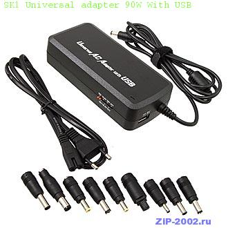 SK1 Universal adapter 90W With USB