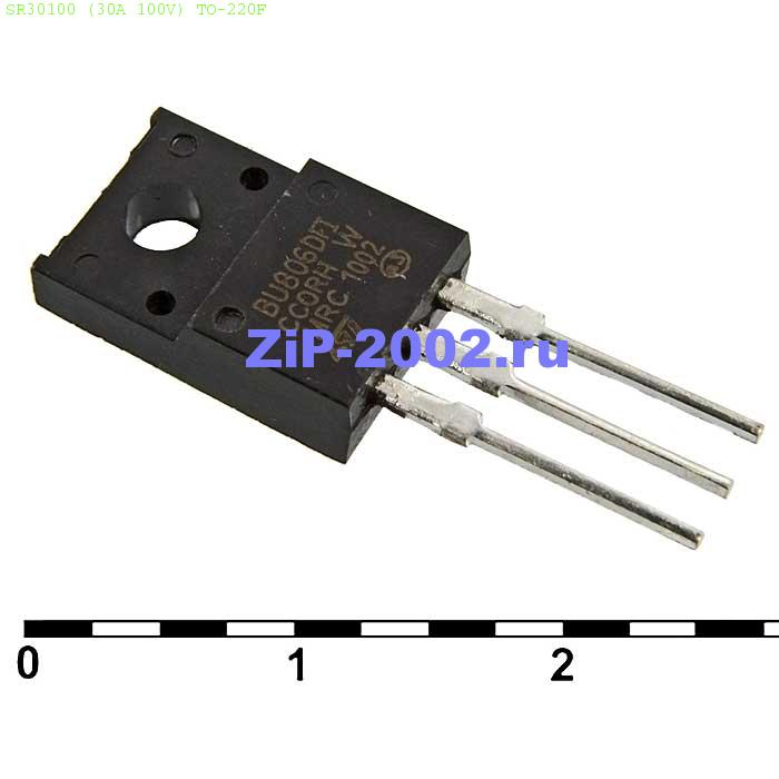 SR30100 (30A 100V) TO-220F