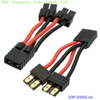 TRX charging line 14AWG 5CM