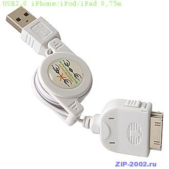 USB2.0 iPhone/iPod/iPad 0,75m