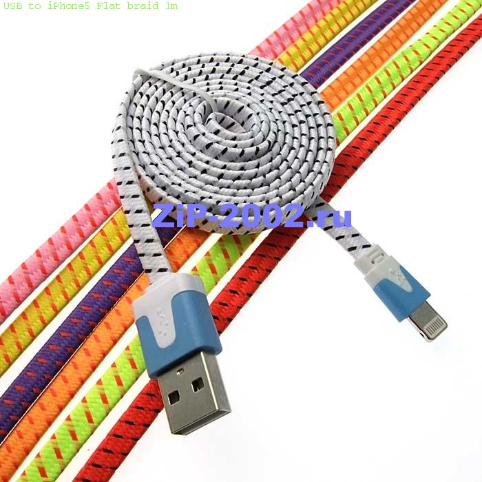USB to iPhone5 Flat braid 1m