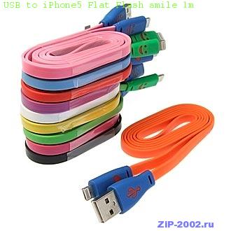 USB to iPhone5 Flat Flash smile 1m