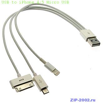USB to iPhone 4/5 Micro USB