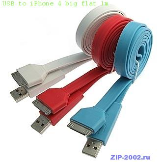 USB to iPhone 4 big flat 1m