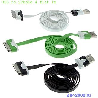 USB to iPhone 4 flat 1m