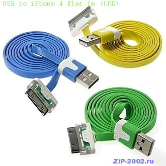 USB to iPhone 4 flat 1m (LED)