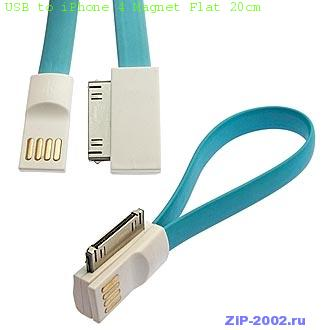 USB to iPhone 4 Magnet Flat 20cm