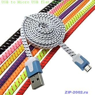 USB to Micro USB flat braid 1m