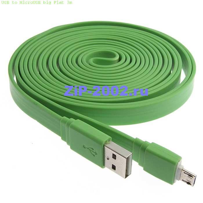 USB to MicroUSB big Flat 3m