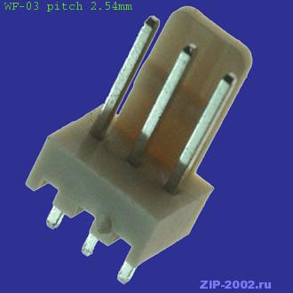WF-03 pitch 2.54mm