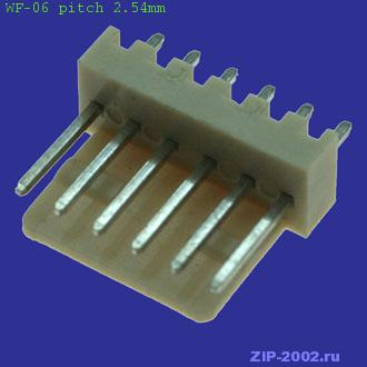 WF-06 pitch 2.54mm