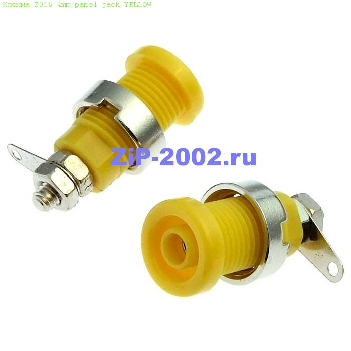 Клемма Z016 4mm panel jack YELLOW