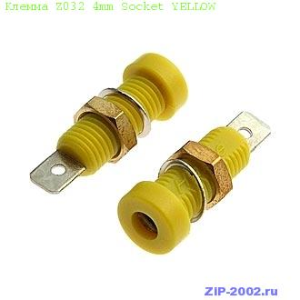 Клемма Z032 4mm Socket YELLOW